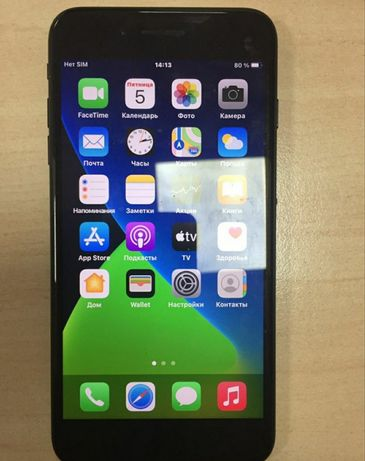 Продам идеальный Iphone 7 Plus 128 GB!