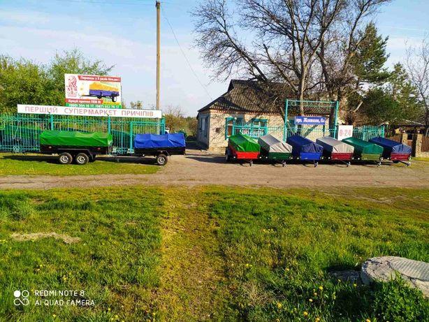 Продаются новые прицепы,цена завода.База от Завода находится в ЧУТОВО.