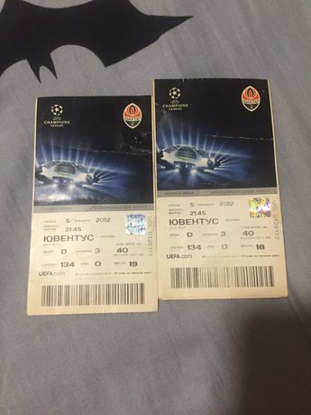 Билеты на матч Шахтер Челси 2012