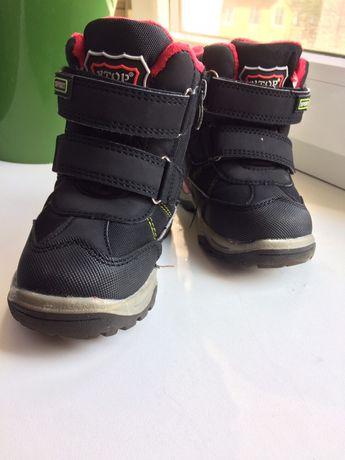 Зимние ботинки сапоги сноубутсы