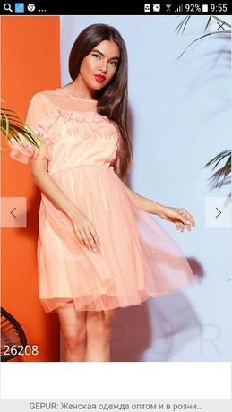 Нарядное платье фирмы Gepur