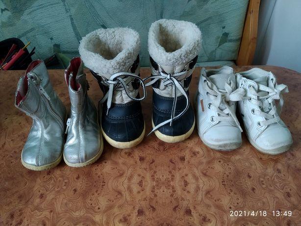 Взуття осінь,зима, весна