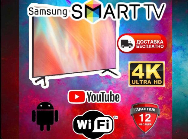 Телевизор Samsung Смарт Тв Т2 UHD 4K 28 32 34 42 Плазма Cамсунг Smart