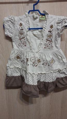sukienka kremowa ok.roz.74