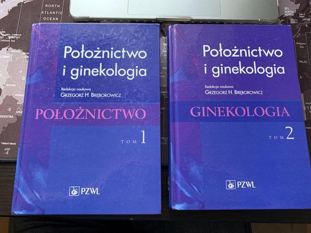 Położnictwo i Ginekologia Bręborowicz Drugie wydanie