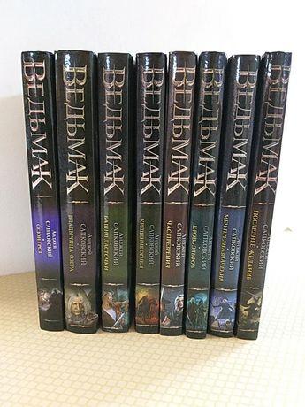 ведьмак серия из 8 книг