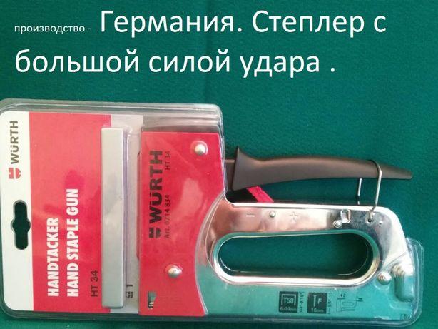 Wurth Новый степлер ручной HT 34