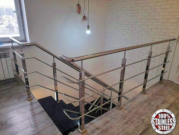 Перила из Нержавейки в Мариуполе, Ограждения пандуса, Поручни Лестницы