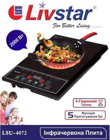 Новая плита инфракрасная Livstar 2000 вт электроплита / печь / плитка