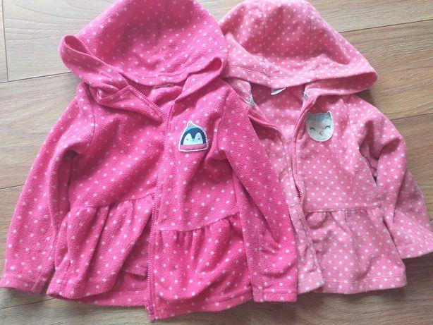 Ubranka dla dziewczynki 1.5-2 latka