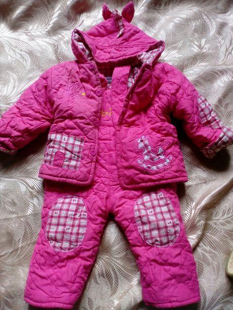 Теплий костюмчик зимовий для дітей