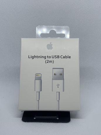 Cabo ligtning USB 1m / 2m iphone / ipad