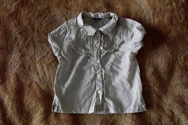 Bluzka bluzeczka 80 Nowa!