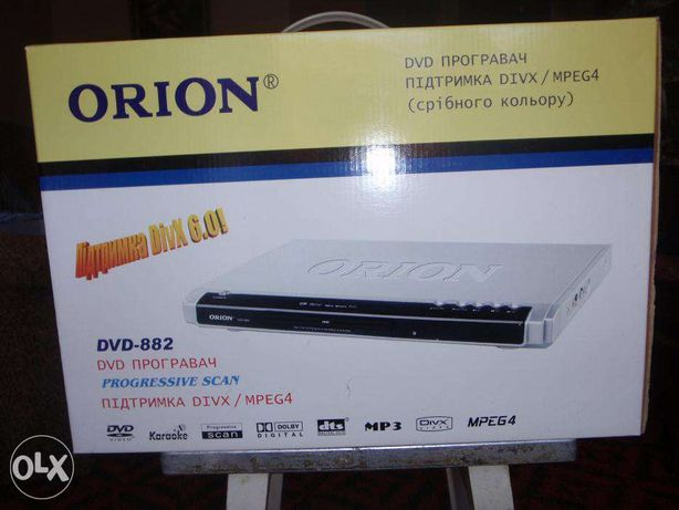 продам ДВД плеер ORION DVD-882
