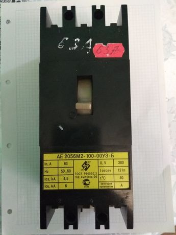 Трёхфазный автомат 62 ампер