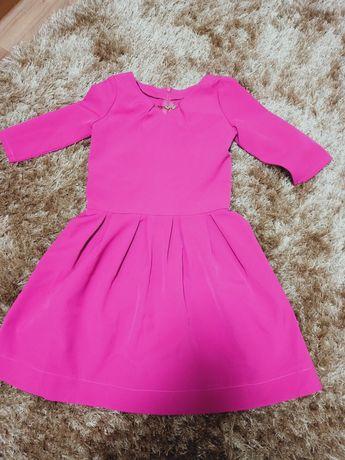 Нарядное платье цвета фуксия