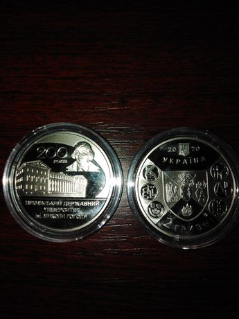 Монети України Університет імені Гоголя