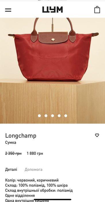 Женская сумка новая фирма Logcamp Запорожье - изображение 1