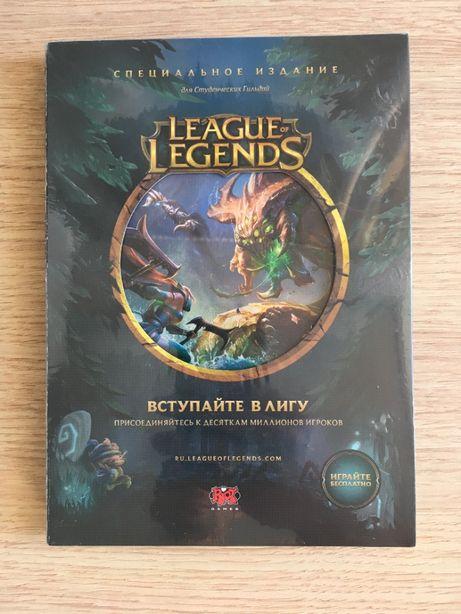 League of Legends, специальное издание, moba