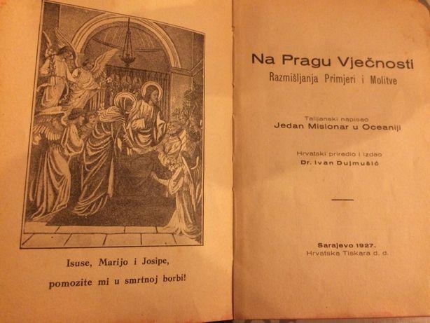 Антикварна книга на хорватській мові 1927р.