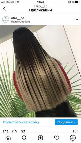 Наращивание искуственными волосами 1.800 грн.