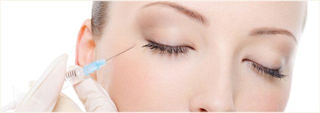Акция ботокс!Ботулинотерапия ботокс уколы красоты ботекс косметолог