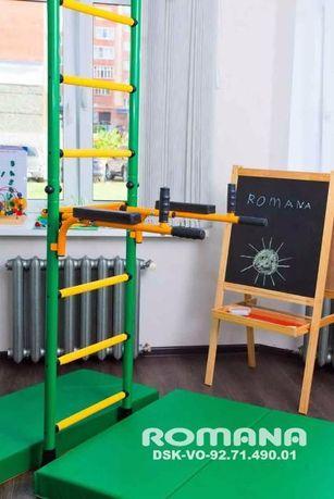Poręcze do ćwiczeń ROMANA drabinki gimnastyczne