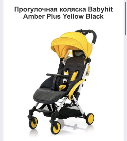 Детская коляска прогулка Беби Хит Амбер Плюс модель книжка