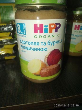 Пюре Hipp Хипп  детское питание мясное  пюре овощное пюре суп