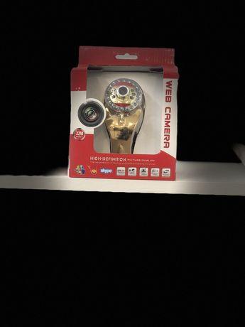 Webcam gold Nova