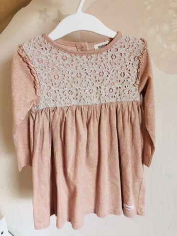 Newbie kappahl stara kolekcja 86 różowa sukienka