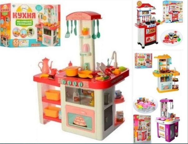 Люксы! Кухня детская с циркуляцией воды звук свет Холодильник Кофемаши