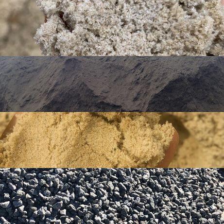 Речной и овражный песок,Чернозем ,Плодородный грунт. Щебень.