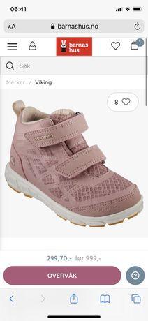 Viking buty dzieciece nowe 24