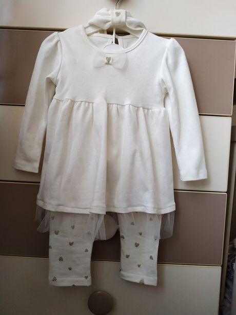 Нарядный костюм, платье