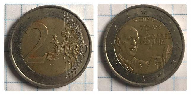 Монеты Евро Euro (ПРОДАЖА))