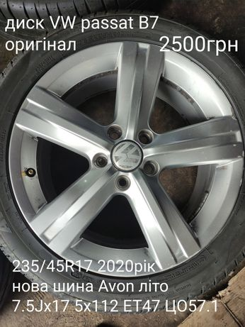 Одиночки, диск B7 R17, R16, R15, шини 205/60R16, 235/45R17, 235/65R17