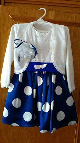 Продам нарядное платье!