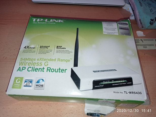 Router TP-LINK The Reliable Choice