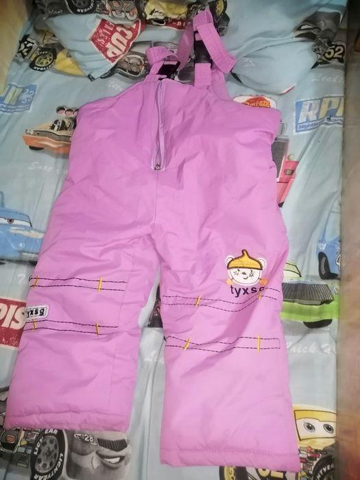 Штаны зимнее, комбез, ватные штаны Запорожье - изображение 1