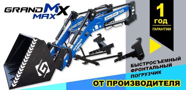 Производим фронтальные погрузчики Grand Max-MX с ковшом 2200мм