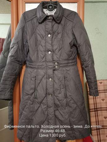 Пальто холодная осень-зима