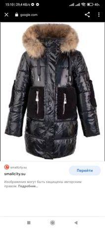 Куртка Пальто  Luwangda, Bershka, Stradivarius42-44p