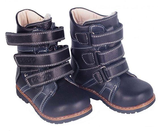 Зимние ортопедические ботинки Ortop 308BLB, размер 24, стелька 16,1 см