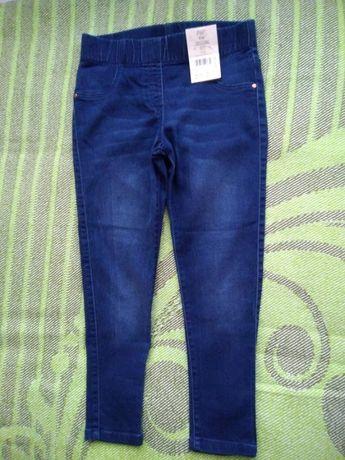 Джегінси, тонкі джинси