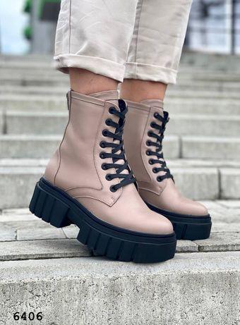 Женские ботинки мартинсы  деми/зима Натуральная кожа Бесплат доставка