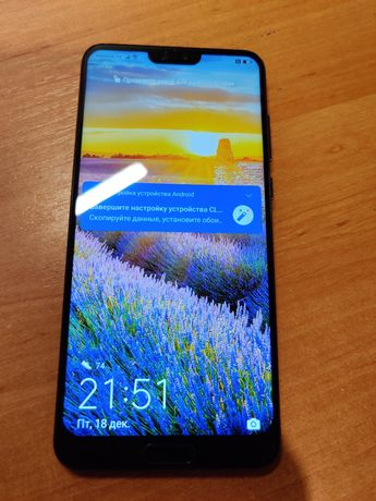 Смартфон HUAWEI P20 Pro 6/128GB (CLT-L29) single Sim