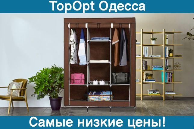 Тройной тканевый шкаф для одежды мобильный шкаф-органайзер