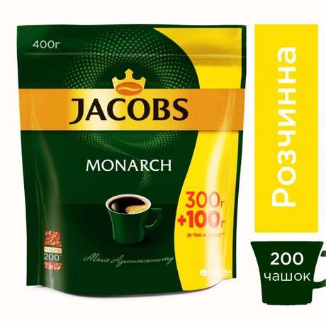 Кофе Jacobs 400 гр. Бразилия