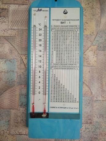 Гигрометр СССР ВИТ - 1